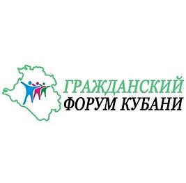 nko-kuban-logo375.jpg