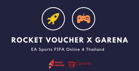 Case Study : Rocket Voucher x Garena (EA Sports FIFA Online 4 Thailand)