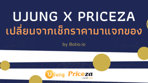 Case Study : UJung x Priceza