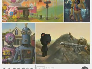 4/4-4/25  Geoffrey Gersten『GG 的異想世界展覽』