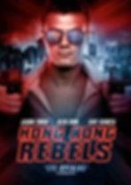 Hong Kong Rebels