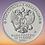 Thumbnail: 25 рублей 2020, Российская (советская) мультипликация, Крокодил Гена