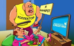Мечты и реальность в делах о банкротстве гражданина (обобщение)