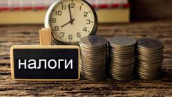 Сфера культуры получила дополнительные послабления по уплате налога на прибыль