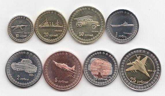Луганская республика набор из 8-ми монетовидных жетонов 2014 год