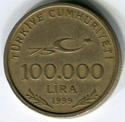 Турция. 100000 лир 1999 год. 75 лет независимости.