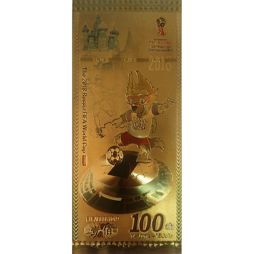 Сувенирная золотая банкнота 100 рублей Волк-Забивака 2018 г. ЧМ по футболу