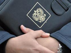 С 1 июля вводятся ограничения на замещение должностей с допуском к гостайне