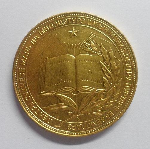 РЕДКОСТЬ!!! Серебряная школьная медаль Молдавской ССР.