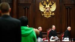 КС РФ разъяснил, как оплачивать за отопление лестничных площадок, подвалов и подъездов