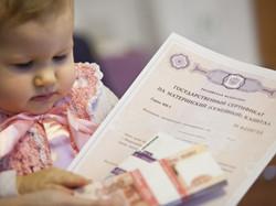 С 2022 года предлагается расширить перечень семей, имеющих право на маткапитал