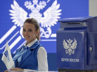 Почте отказали в иске к Суддепу на 1 млрд рублей