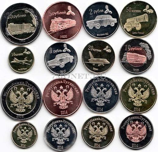 Донецкая республика набор из 8-ми монетовидных жетонов 2014 год Военная техника