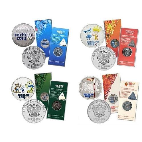 Памятный набор цветных монет олимпиада в Сочи