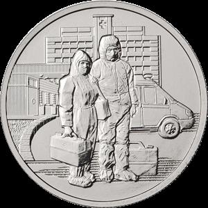 25 рублей 2020 Спасибо врачам медицинские работники медики Коронавирус Ковид