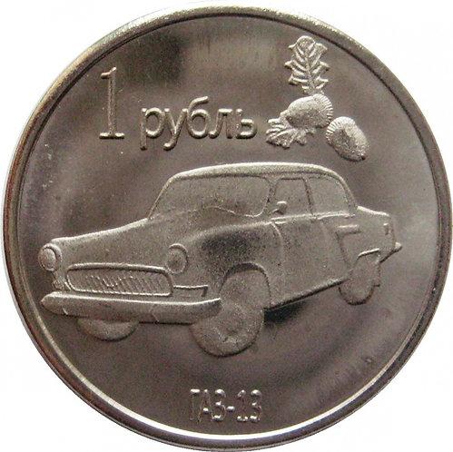 Луганская республика, 2 рубля, 2014 автомобиль Москвич 402