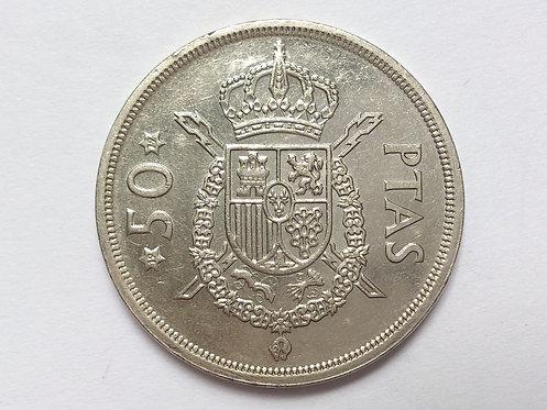 Испания. 50 песет 1975 год. Король Хуан Карлос I.