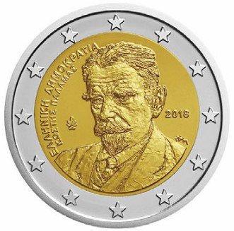 Греция. 2 евро 2018 года. 75 лет со дня смерти Костиса Паламы.