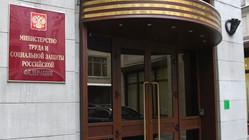 Минтруд России намерен упростить работу с бумажными трудовыми книжками
