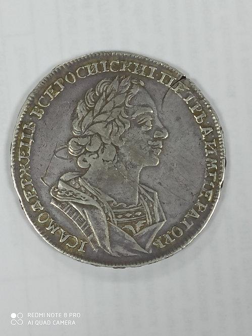 1 рубль 1724 г. Император и Самодержец Всероссийский ПЕТР I