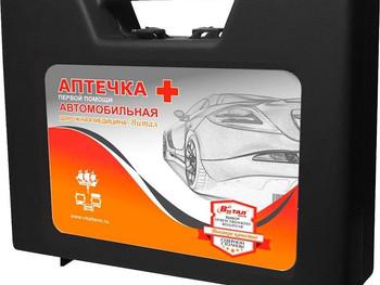 С 1 января – новые требования к содержимому автомобильной аптечки
