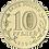 Thumbnail: 10 рублей 2020 г.  Человек труда. Работник транспортной сферы. Транспорт