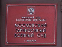 """4 года в очереди за льготной путевкой – не предел: ВС РФ отказался """"трогать"""" норму Регламента"""