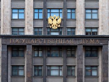 Оплата ЖКХ 2020 без комиссии (процентов): новый закон и запрет для банков