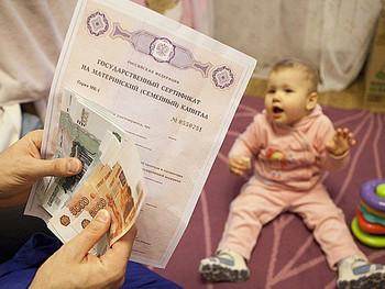 Выплаты на второго ребенка в 2020 году