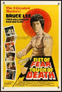 fist_of_fear_touch_of_death_LB01620_L