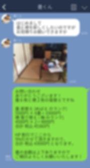 7SyJFAxg.jpg