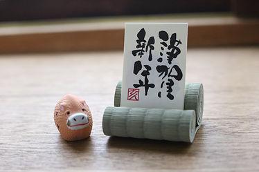 tatami stand