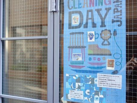 【イベント】3/20-23 Cleaning Day 北欧マーケット