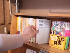 【OPEN】無人営業の本屋・「ハナクマBookShelf」がオープンしました!