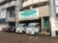 神戸市ひょ兵庫区のマノ畳店です