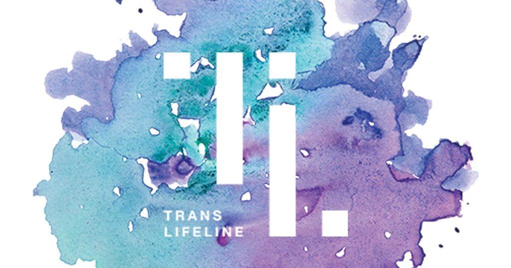 Trans life line.jpg