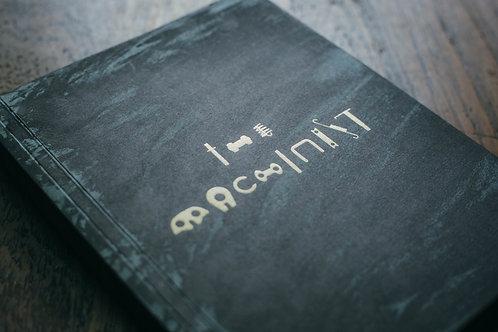 THE MACHINIST -book