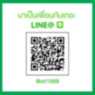 Banner Line_.jpg