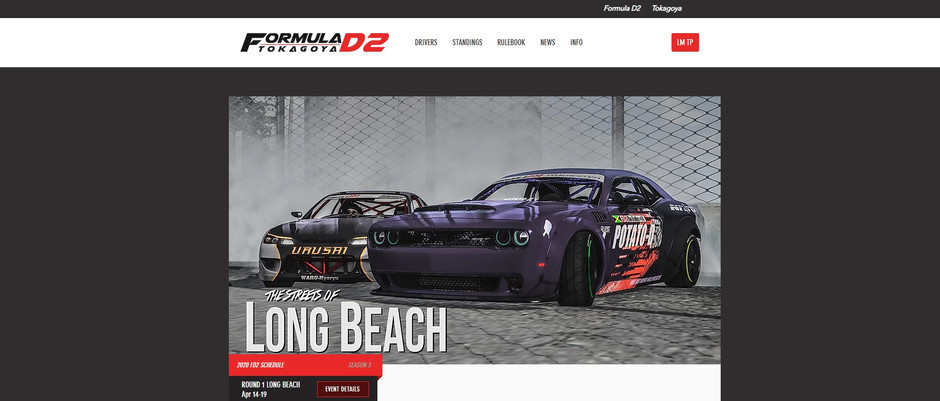 FD2 had a Facelift!