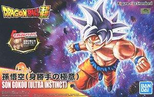 Son Goku Ultra Instinct Dragon Ball Super Bandai Figure-rise Standard Model Kit