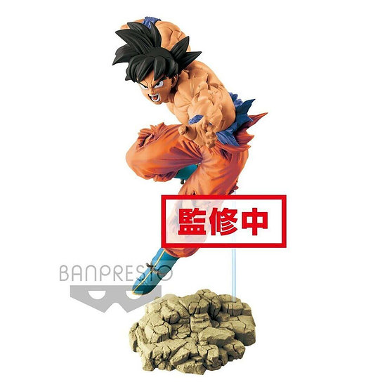 Banpresto Goku Dragon Ball Super Prize Figure