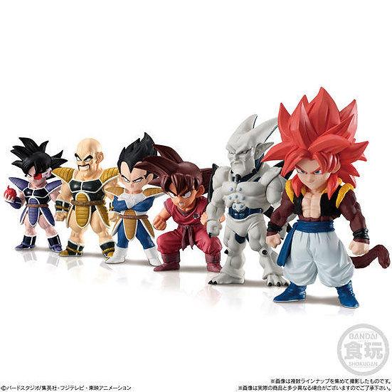 Dragon Ball Series 8 Random Figure