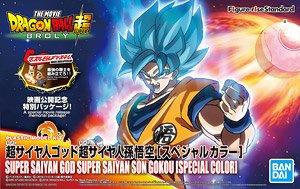 Bandai Figure-rise SSGSS Goku Special Color Model Kit