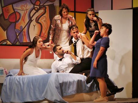 חתונה מושלמת || תיאטרון הבימה יום שני || 18.3.19 || 20:30 || בית יד לבנים