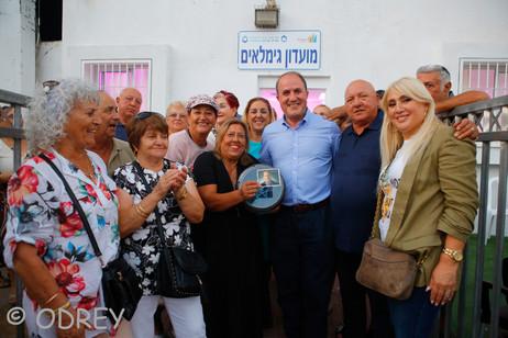 עוד רגע מאושר לגמלאי העיר אשדוד