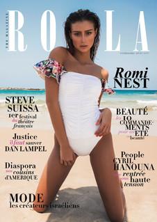 מי האשדודית שהופיעה השבוע על השער של מגזין צרפתי ?