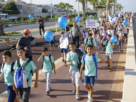 יום ההליכה הבינלאומי באשדוד