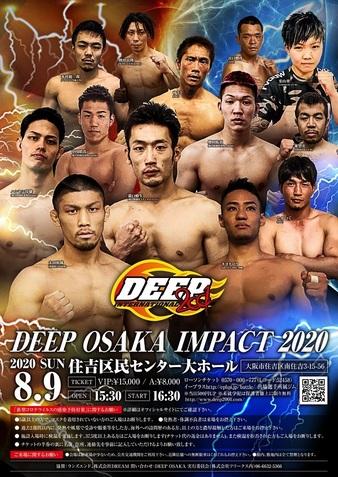 DEEP OSAKA IMPACT 2020