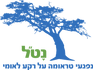 logo-natal-2.png