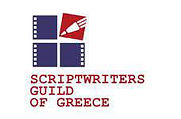 scriptwriters guild of greece.jpg